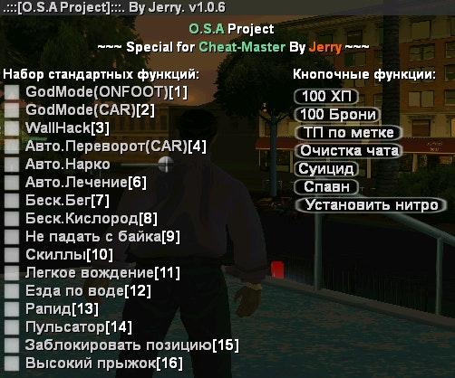 prev_a2346e.png