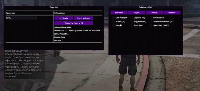 In-game cheat menu