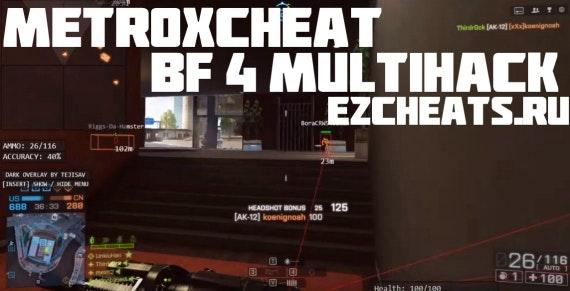 battlefield 4 multihack